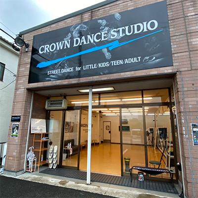 クラウンダンススタジオ市川本校の外観